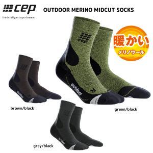 CEP (シーイーピー)【アウトドア/コンプレッション】 OUTDOOR MERINO MIDCUT SOCKS(アウトドア メリノミッドカットソックス)【アウトドアソックス】|linkfast