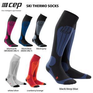 CEP (シーイーピー)【ウィンター/コンプレッション】 SKI THERMO SOCKS (スキー サーモソックス)【スノー/スキーソックス】|linkfast