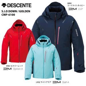 16-17 DESCENTE(デサント)【最終処分品/ウェア】 S.I.O DOWN/GOLDEN (ジオダウン/ゴールデン) CMP-6100|linkfast