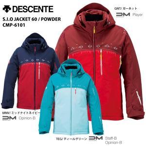16-17 DESCENTE(デサント)【最終処分品/ウェア】 S.I.O JACKET 60/POWDER (ジオジャケット60/パウダー) CMP-6101|linkfast