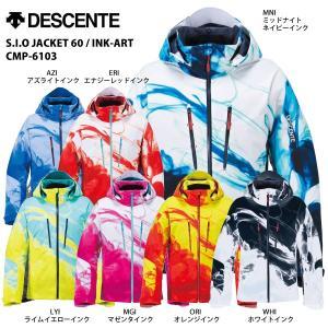 16-17 DESCENTE(デサント)【最終処分品/ウェア】 S.I.O JACKET 60/INK-ART (ジオジャケット60/インクアート) CMP-6103|linkfast