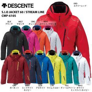 16-17 DESCENTE(デサント)【最終処分品/ウェア】 S.I.O JACKET 60/STREAM LINE (ジオジャケット60/ストリームライン) CMP-6105|linkfast