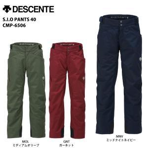 16-17 DESCENTE(デサント)【最終処分品/パンツ】 S.I.O PANTS 40 (ジオパンツ40) CMP-6506|linkfast