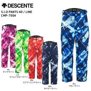 17-18 DESCENTE(デサント)【数量限定/予約商品】 S.I.O PANTS 40/LINE (ジオパンツ40/ライン) CMP-7504|linkfast