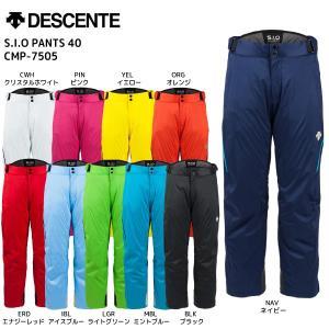 17-18 DESCENTE(デサント)【数量限定/予約商品】 S.I.O PANTS 40 (ジオパンツ40) CMP-7505|linkfast