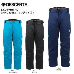 17-18 DESCENTE(デサント)【数量限定/予約商品】 S.I.O PANTS 40 (キングサイズ対応EX) CMP-7505EX|linkfast