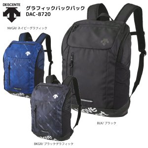 DESCENTE(デサント)【在庫処分品/バックパック】 GRAPHIC BACKPACK (グラフィックバックパック) DAC-8720|linkfast