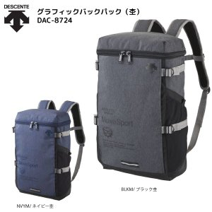 DESCENTE(デサント)【2017/バックパック/限定】 SQUARE BACKPACK(杢) (スクエアバッグパック杢) DAC-8724|linkfast
