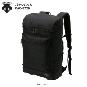 DESCENTE(デサント)【2017/バックパック/限定】 BACKPACK (バックパック) DAC-8729|linkfast