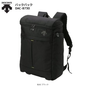 DESCENTE(デサント)【2017/バックパック/限定】 BACKPACK (バックパック) DAC-8730|linkfast