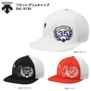 DESCENTE(デサント)【最終在庫処分/スポーツ帽子】 FLAT BRIM CAP (フラットブリムキャップ) DAC-8736|linkfast