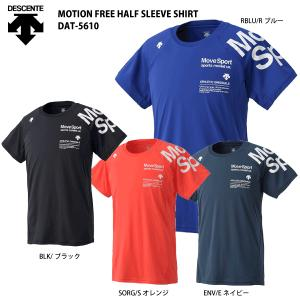 DESCENTE(デサント)【最終処分/ハーフスリーブ】 MOTION FREE HALF SLEEVE SHIRT(モーションフリー ハーフスリーブシャツ)DAT-5610【スポーツTシャツ】|linkfast