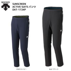 DESCENTE(デサント)【在庫処分品/トレーニング】 サンスクリーンACTIVE SUITS パンツ DAT-1724P【トレーニングパンツ】|linkfast
