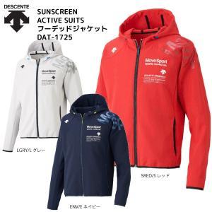 DESCENTE(デサント)【在庫処分品/トレーニング】 サンスクリーンACTIVE SUITS フーデットジャケット DAT-1725|linkfast