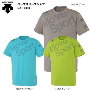 DESCENTE(デサント)【最終処分/ハーフスリーブ】 DAT-5410 ハーフスリーブシャツ|linkfast