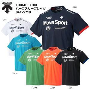 DESCENTE(デサント)【最終在庫処分/半袖Tシャツ】 TOUGH T COOL HALFSLEEVE SHIRT(タフTクール ハーフスリーブシャツ)DAT-5718【スポーツTシャツ】