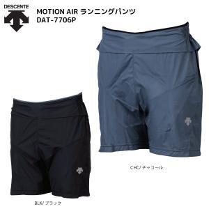 DESCENTE(デサント)【最終在庫処分/ランパンツ】 MOTION AIR ランニングパンツ DAT-7706P【ランニングパンツ】|linkfast