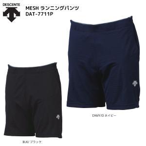 DESCENTE(デサント)【最終在庫処分/ランパンツ】 MESH ランニングパンツ DAT-7711P【ランニングパンツ】|linkfast