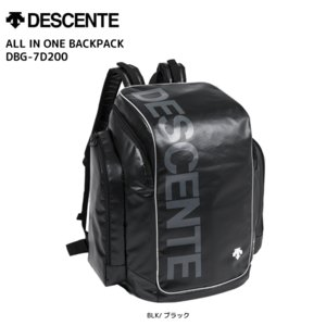 17-18 DESCENTE(デサント)【数量限定/即納商品】 ALL IN ONE BACKPACK (オールインワンバックパック) DBG-7D200|linkfast