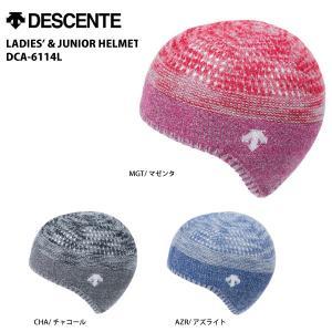 18-19 DESCENTE(デサント)【ニット帽/数量限定】 LADIES' & JUNIOR HELMET(レディス&ジュニアヘルメット)DCA-6114L【ヘルメットインナー】 linkfast