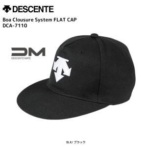 19-20 DESCENTE(デサント)【キャップ/数量限定】 Boa Clousure System FLAT CAP(ボアクロージャーシステム フラットキャップ)DCA-7110【スポーツキャップ】|linkfast