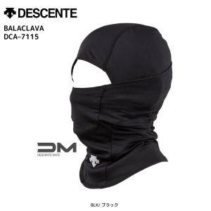 18-19 DESCENTE(デサント)【数量限定/限定商品】 BALACLAVA (バラクラバ)DCA-7115【スノーバラクラバ】 linkfast
