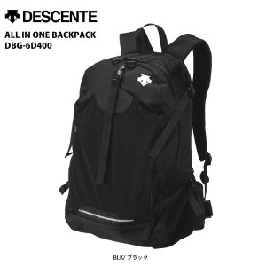 17-18 DESCENTE(デサント)【バックパック/限定】 ALL IN ONE BACKPACK (オールインワンバックパック) DBG-6D400|linkfast