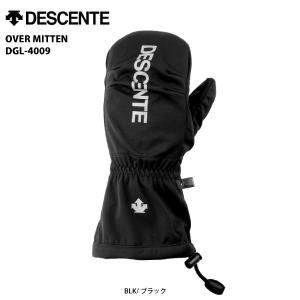 15-16 DESCENTE (デサント) 【グローブ/限定商品】 GLOVE / OVER MITTEN (グローブ/オーバーミトン) DGL-4009|linkfast