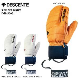 15-16 DESCENTE(デサント)【最終処分/限定グローブ】 3 FINGER GLOVE (3フィンガーグローブ) DGL-5005|linkfast