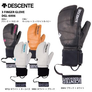 16-17 DESCENTE(デサント)【グローブ/数量限定】 3 FINGER GLOVE (3フィンガーグローブ) DGL-6006|linkfast