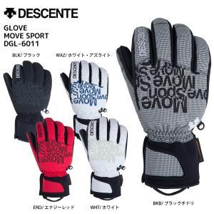 16-17 DESCENTE(デサント)【グローブ/数量限定】 GLOVE/MOVE SPORT (グローブ/ムーブスポーツ) DGL-6011|linkfast