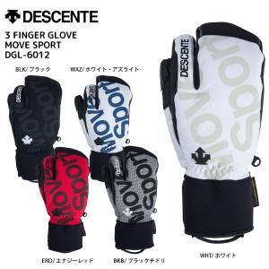 16-17 DESCENTE(デサント)【在庫処分/グローブ】 3 FINGER GLOVE/MOVE SPORT (3フィンガーグローブ/ムーブスポーツ) DGL-6012|linkfast