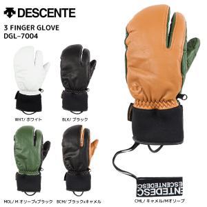 17-18 DESCENTE(デサント)【グローブ/予約商品】 3 FINGER GLOVE (3フィンガーグローブ) DGL-7004|linkfast