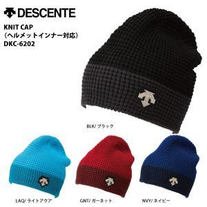 16-17 DESCENTE(デサント)【在庫処分/ニット帽】 KNIT CAP (ヘルメットインナー対応)  DKC-6202 linkfast