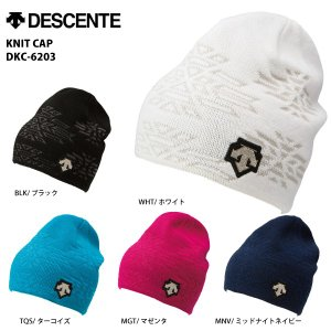 16-17 DESCENTE(デサント)【ニット帽/数量限定】 KNIT CAP (ニットキャップ)  DKC-6203|linkfast