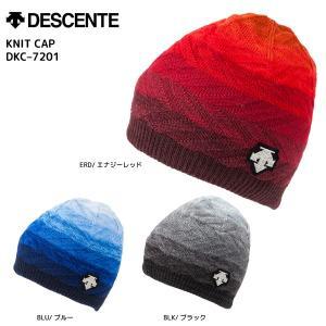 17-18 DESCENTE(デサント)【ニット帽/数量限定】 KNIT CAP (ニットキャップ) DKC-7201 linkfast