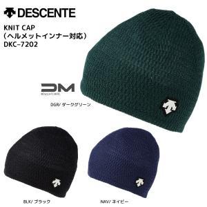 17-18 DESCENTE(デサント)【ニット帽/数量限定】 KNIT CAP ヘルメットインナー対応 (ニットキャップ) DKC-7202 linkfast