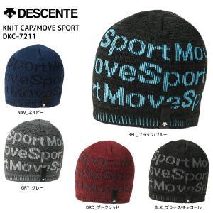 17-18 DESCENTE(デサント)【ニット帽/数量限定】 KNIT CAP/MOVE SPORT (ニットキャップ/ムーブスポーツ) DKC-7211|linkfast
