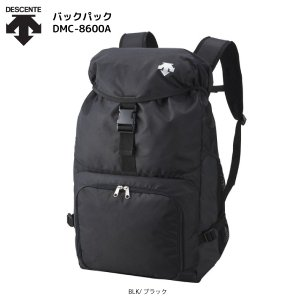 DESCENTE(デサント)【2017/バックパック/限定】 BACKPACK (バックパック) DMC-8600A|linkfast