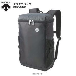 DESCENTE(デサント)【2017/バックパック/限定】 SQUARE BAG (スクエアバッグ) DMC-8701|linkfast
