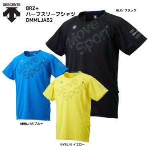 DESCENTE(デサント)【在庫処分/半袖Tシャツ】 BRZ+ハーフスリーブ DMMLJA62【ショートスリーブ/Tシャツ】|linkfast