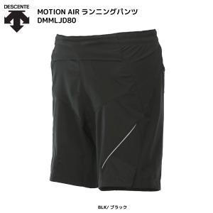 DESCENTE(デサント)【在庫処分/トレーニングW】 MOTION AIR ランニングパンツ DMMLJD80【トレーニングパンツ】|linkfast