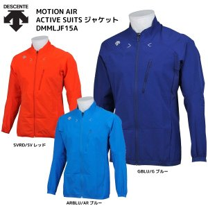 DESCENTE(デサント)【在庫処分/トレーニングW】 MOTION AIR ACTIVE SUITS ジャケット DMMLJF15A【トレーニングジャケット】|linkfast