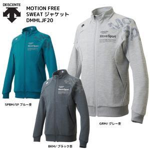 DESCENTE(デサント)【在庫処分/トレーニングW】 MOTION FREE スウェットジャケット DMMLJF20【トレーニングジャケット】|linkfast