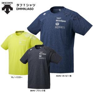 DESCENTE(デサント)【在庫処分/スポーツTシャツ】 タフTシャツ DMMNJA60【トレーニ...