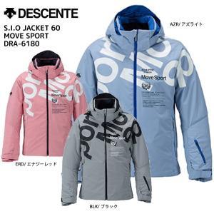 16-17 DESCENTE(デサント)【最終処分品/ウェア】 S.I.O JACKET60/MOVE SPORT (ジオジャケット60/ムーブスポーツ) DRA-6180|linkfast