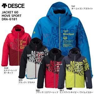 16-17 DESCENTE(デサント)【最終処分品/ウェア】 JACKET60/MOVE SPORT (ジオジャケット60/ムーブスポーツ) DRA-6181|linkfast