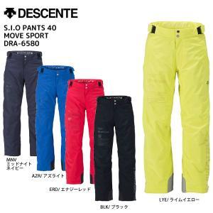 16-17 DESCENTE(デサント)【最終処分品/パンツ】 S.I.O PANTS 40/MOVE SPORT (ジオパンツ40/ムーブスポーツ) DRA-6580|linkfast