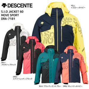 17-18 DESCENTE(デサント)【在庫処分品/ウェア】 S.I.O JACKET 60/MOVE SPORT(ジオジャケット60/ムーブスポーツ)DRA-7181【スキーウェア】|linkfast