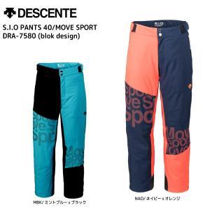 17-18 DESCENTE(デサント)【在庫処分品/パンツ】 S.I.O PANTS 40/MOVE SPORT(ジオパンツ40/ムーブスポーツ)DRA-7580 blok design【スキーパンツ】|linkfast